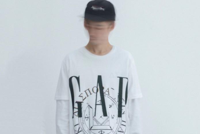 Diaspora Skateboards x Gap Limited Edition T-Shirt