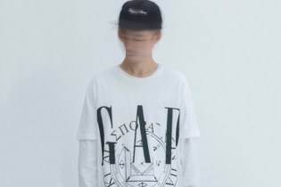 Diaspora Skateboards x Gap Limited Edition T-Shirt