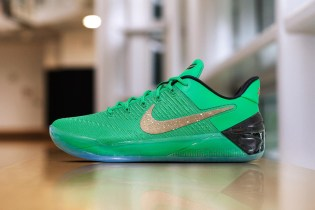 Isaiah Thomas to Lace up Special Nike Kobe A.D. PE for All-Star Weekend
