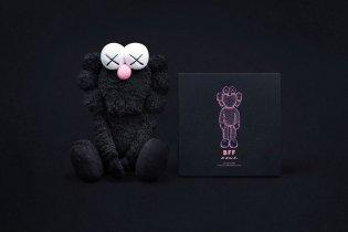 KAWS Is Set to Re-Release His Black BFF Plush Tomorrow