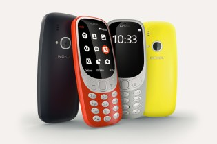 The Nokia 3310 Is Officially Back