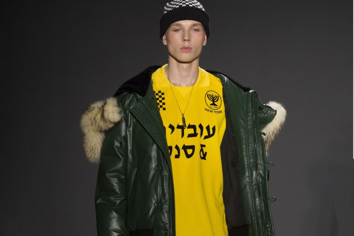 Ovadia & Sons' 2017 Fall/Winter Collection Is Inspired by the Israeli Army