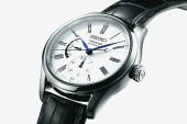 """Seiko Introduces Its """"Presage Enamel"""" Watch Collection"""