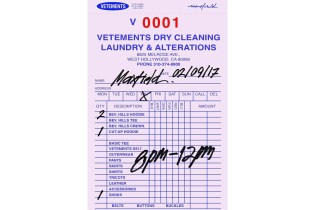 "Vetements ""DRY CLEANING"" Event Location Revealed"