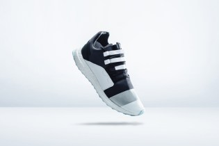 "Y-3 Introduces The ""Reflective Silver"" Kozoko Low"