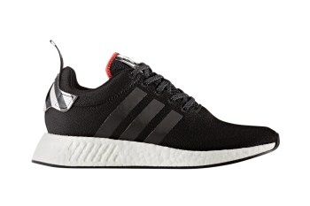 The adidas NMD R1 and R2 Get Limited-Edition Updates to Their Uppers