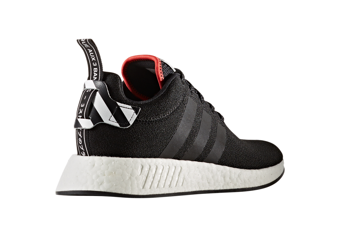 adidas NMD Limited-Edition R1 and R2 Update Hong Kong Flagship Store - 3760281