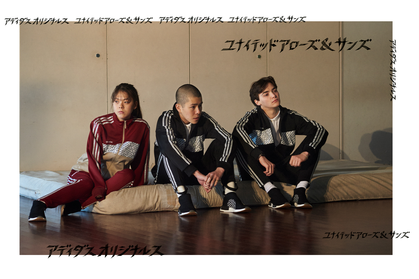 adidas Originals x UNITED ARROWS & SONS x MIKITYPE Tracksuit