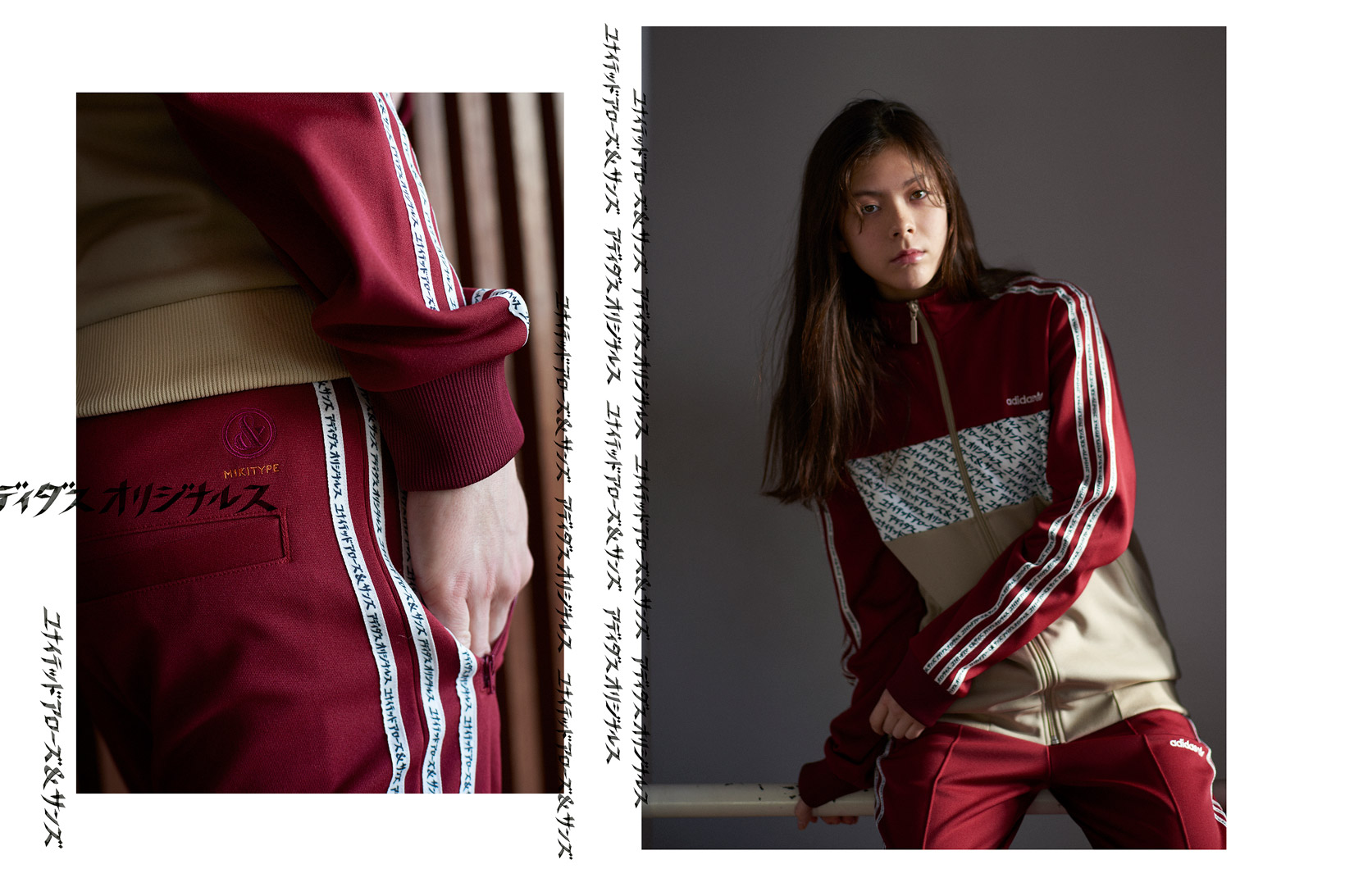 adidas Originals x UNITED ARROWS & SONS x MIKITYPE Tracksuit Burgundy
