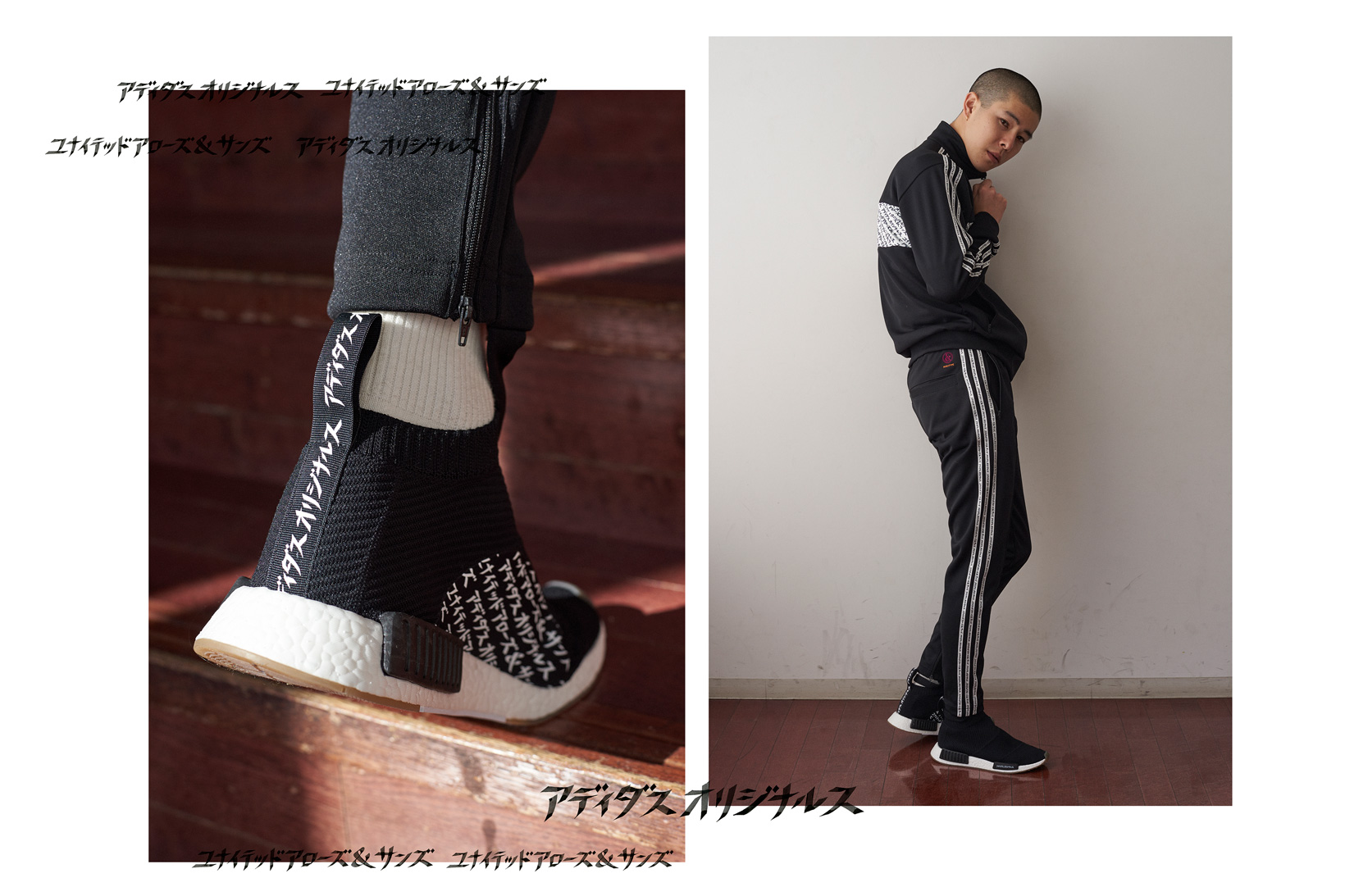 adidas Originals x UNITED ARROWS & SONS x MIKITYPE Tracksuit Black