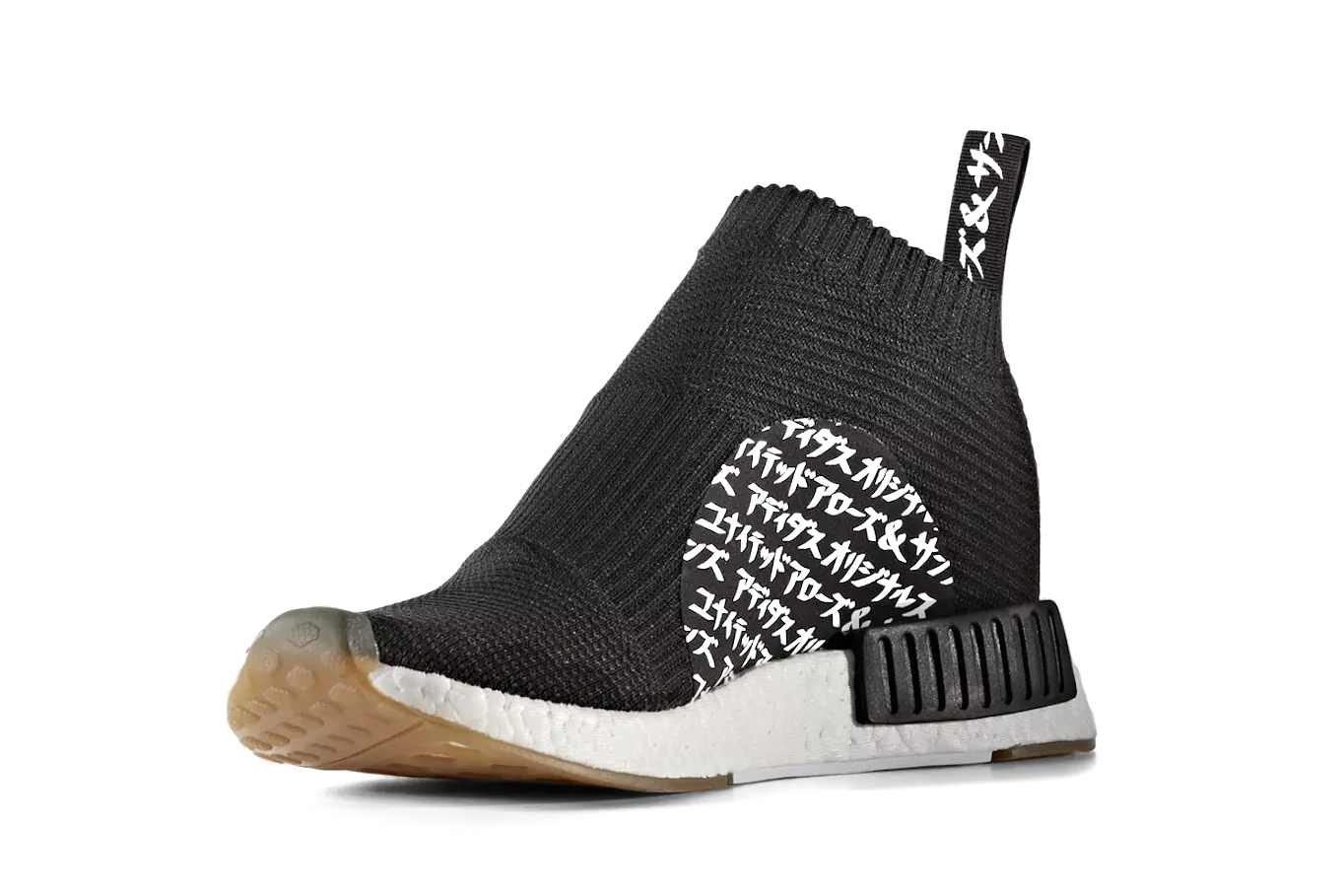 Official Look adidas Originals UNITED ARROWS & SONS MIKITYPE NMD City Sock Model - 3755287