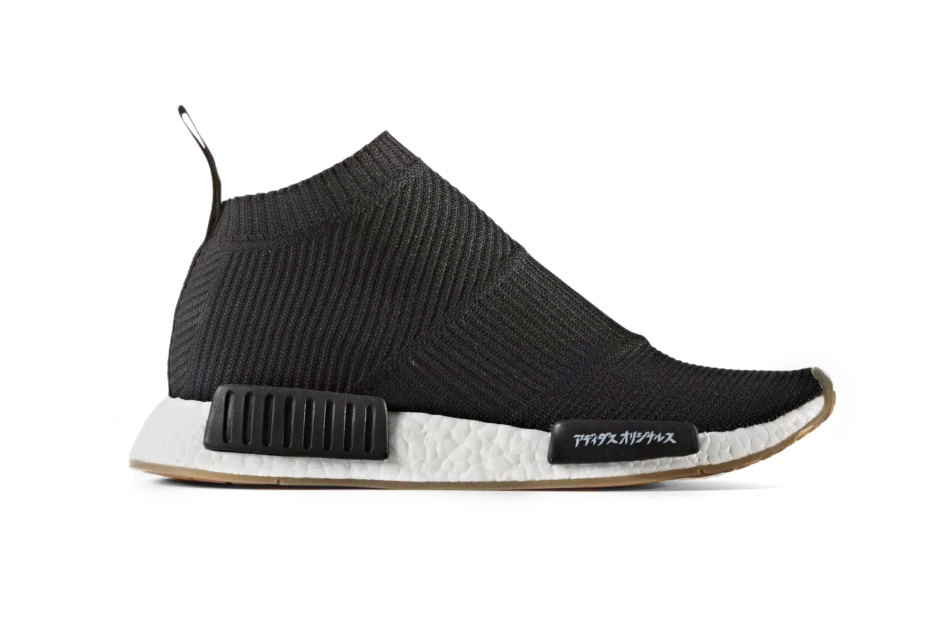 Official Look adidas Originals UNITED ARROWS & SONS MIKITYPE NMD City Sock Model - 3755286