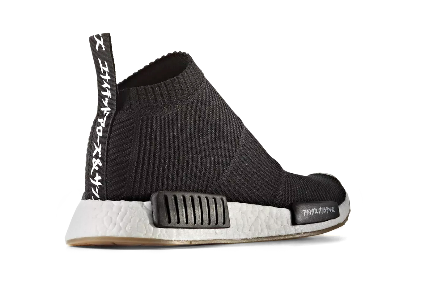 Official Look adidas Originals UNITED ARROWS & SONS MIKITYPE NMD City Sock Model - 3755284