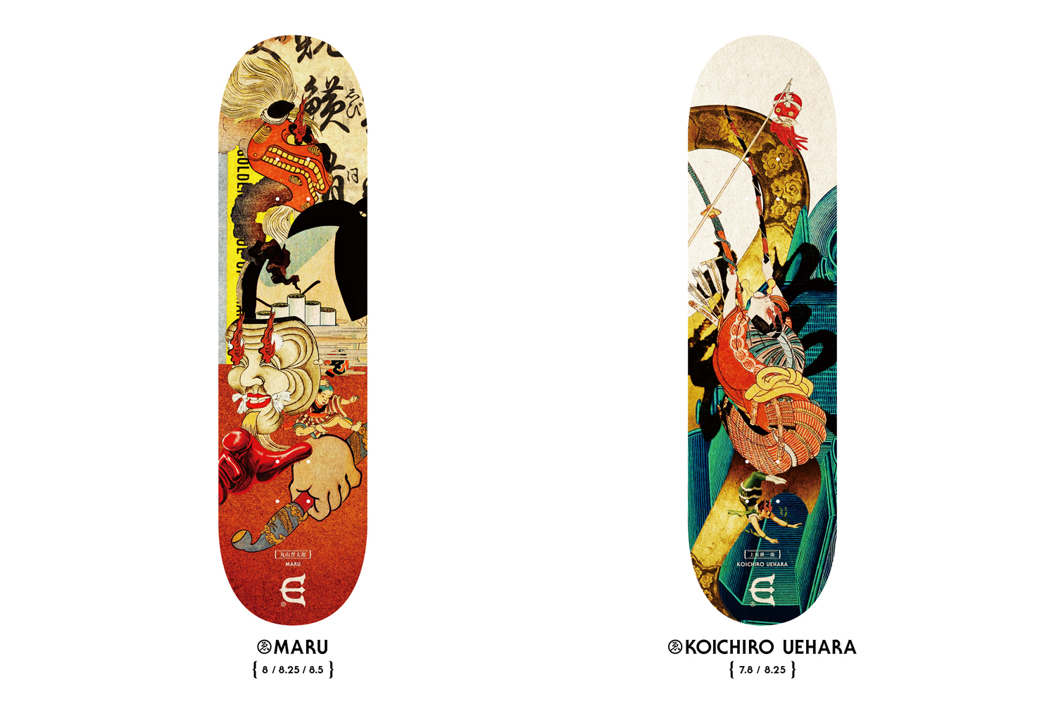Evisen Skateboards Essence Board Series Japanese Designs - 3750997
