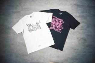 A Closer Look at the Futura x Uniqlo Collection