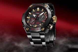 G-SHOCK's New Luxury MR-G Salutes Japanese Military Commanders