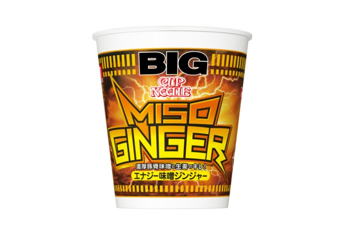 NISSIN's Miso Ginger Energy Cup Noodle Is Guaranteed to Keep You Awake