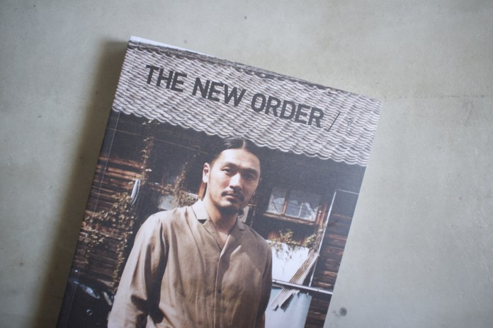 'THE NEW ORDER' Vol. 16 to Feature the Stunning Work of Sasquatchfabrix.
