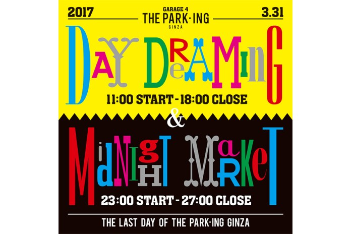 THE PARK・ING GINZA Plans Its Last Event Before Closing Forever