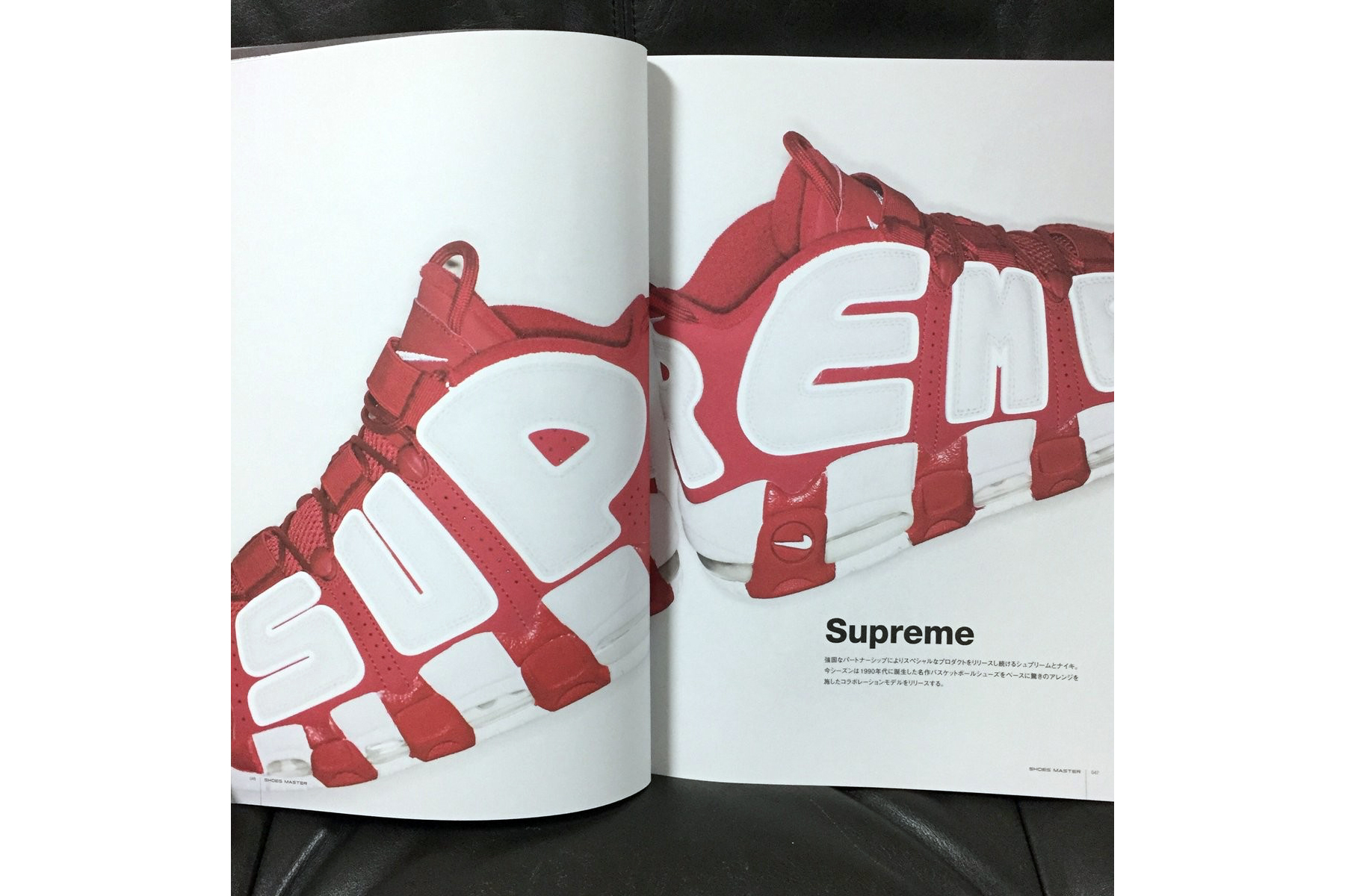 "A Look at All the Supreme x Nike Air More Uptempo ""Suptempo"" Colorways - 3774149"