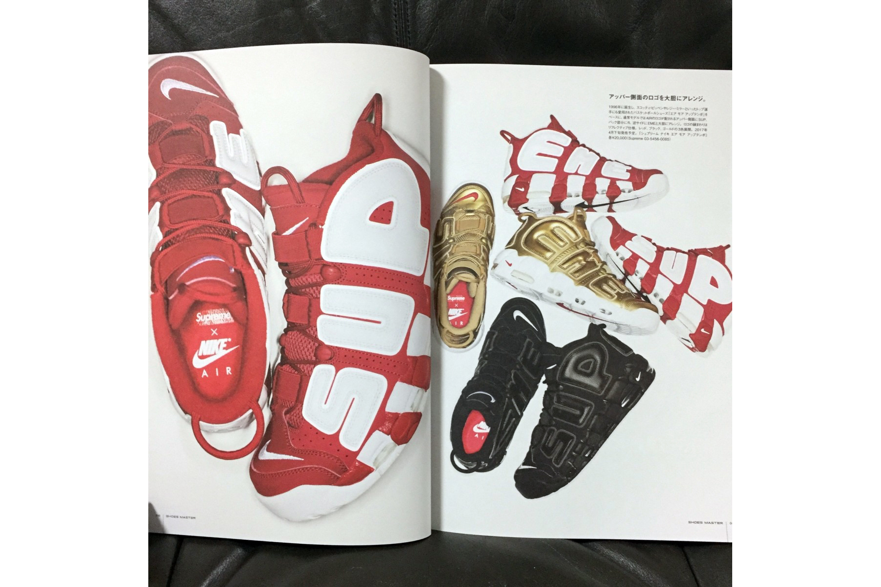 "A Look at All the Supreme x Nike Air More Uptempo ""Suptempo"" Colorways - 3774150"