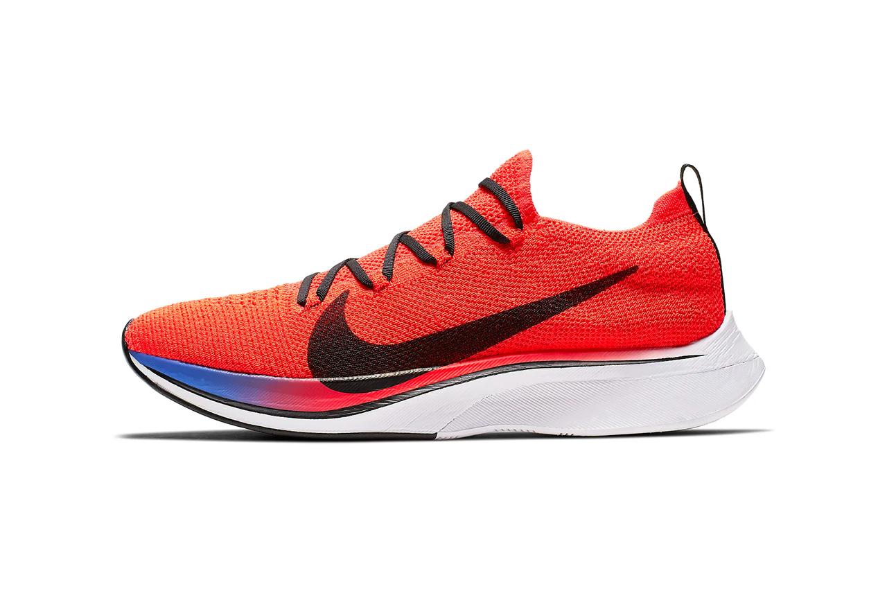 Plate Fly Vapor Carbon Images Nike Elite Fiber