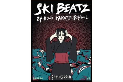Ski Beatz featuring Jean Grae, Jay Electronica & Joell Ortiz - Prowler 2