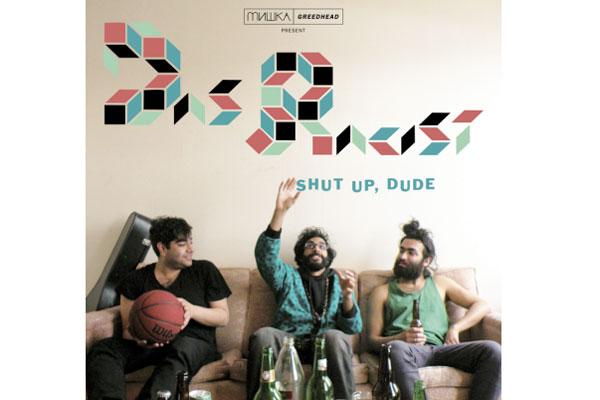 Das Racist - Shut Up, Dude Mixtape