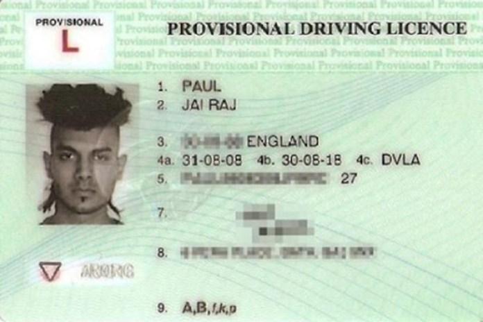 Jai Paul - BTSU