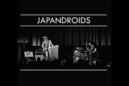 Japandroids – To Hell With Good Intentions
