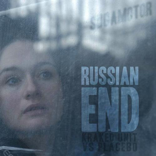 SugaMotor - Russian End