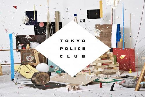 Tokyo Police Club – Wait Up (DOM Remix)