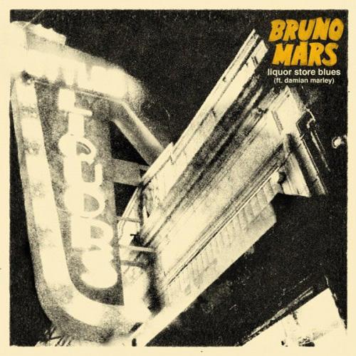 Bruno Mars featuring Damien Marley - Liquor Store Blues