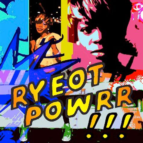 Rye Rye - Ryeot PowRR (Mixtape)