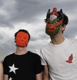 Animal Collective - ATP (Mixtape)