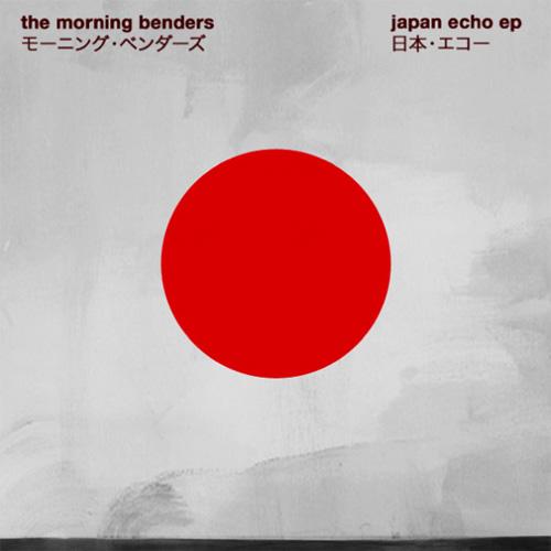 The Morning Benders - Japan Echo EP