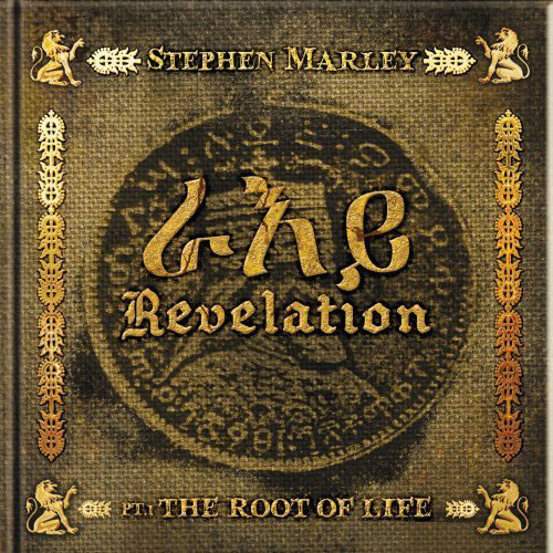 Stephen Marley featuring Wale & The Cast of Fela - Made in Africa