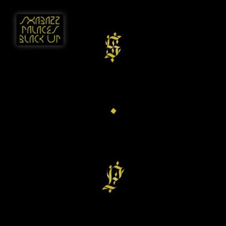 Shabazz Palaces - Black Up (Full Album Stream)