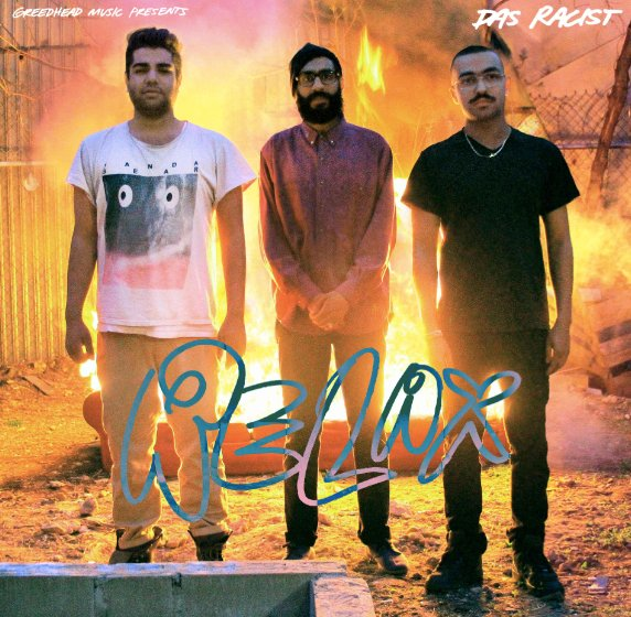Das Racist announces release date for debut 'Relax' LP