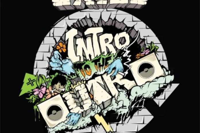 LRG Presents: Exile – Intro to the Outro (Mixtape)