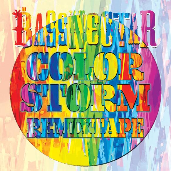 Bassnectar - The Color Storm (Remixtape)