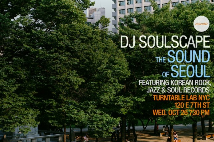 DJ Soulscape - The Sound of Seoul (Mixtape)