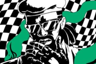 Major Lazer - Original Don (Dawn Golden and Rosy Cross Remix)