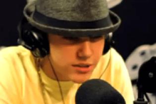 Justin Bieber - Otis (Freestyle)