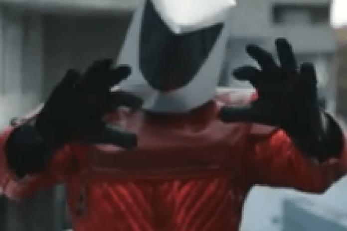 Skream featuring Sam Frank - Anticipate