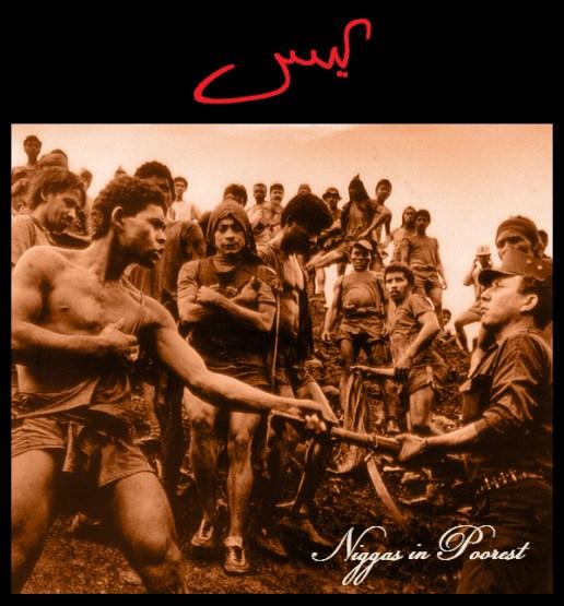 Yasiin Bey (Mos Def) - Ni**as in Poorest