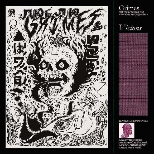 Grimes - Visions (Full Album Stream)