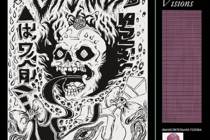 Grimes - Visions (Full Album Stream)