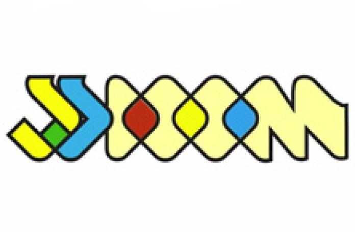 JJ DOOM (Jneiro Jarel & DOOM) - Banished