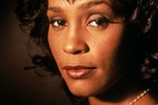 MTV Whitney Houston: In Her Own Words